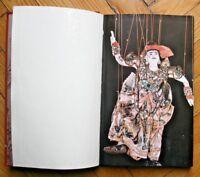 RUSSIAN CHILDREN BOOK About Puppet Theater. 1982