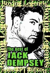 Jack Dempsey, Best of  - Black & White Documentary DVD