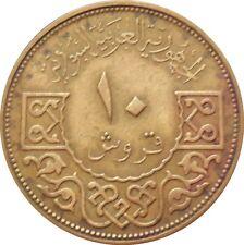 Syria Syrie 10 Piastres 1965-1385 KM#95 3 stars on shield (1912)