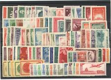 China. 1952- 1964. Chinese Stamps Collection.