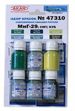 AKAN 47310  Acrylic hobby Colors Paints Set For MiG-29, CMT, KUB (6 colors)