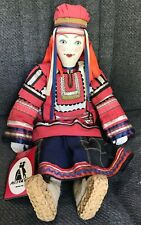 Russian Cloth Doll By Sasha Kukinova W/Ribbons, Embroidered Facial Features Euc!