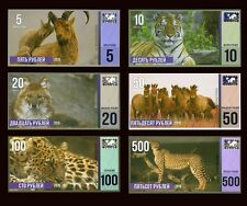 SET Russia, 5;10;20;50;100;500 Rubles 2015, Endangered Animals of Russia