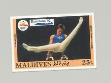 Maldives #1748 Olympics, Gymnastics 1v Imperf Proof