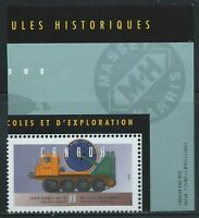 Canada #1552e(1) 1995 88 cent LAND VEHICLES ROBIN-NODWELL TRACKED CARRIER MNH
