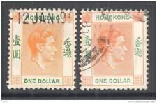 HONG KONG, 1938-52 $1 (yellow-orange, red-orange) FU, cat £15, SG 156+156c (D)