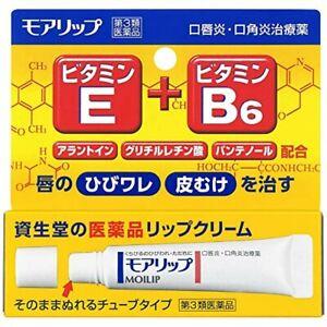 Shiseido MOILIP Lip Cream 8g Tube Stick Dryness & Lip Inflammation Vitamin E, B6