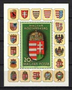 Hungary 1990. Bearings nice sheet MNH (**) Michel: Block 211A / 8 EUR