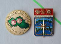 Lenin Badge large Lot 2x Russian USSR communist pin collection set Soviet region