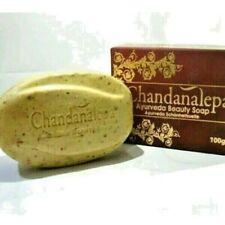 Chandanalepa Ayurvedic Herbal Soap 100g - Natural Ingredients - Free Shipping