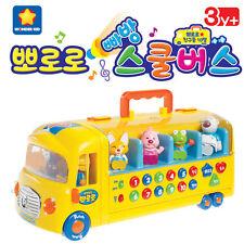 Pororo School Bus / TV Animation Toy