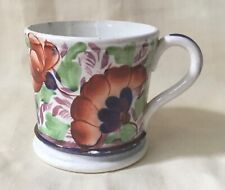 More details for  victorian gaudy welsh pottery hand painted childs mug