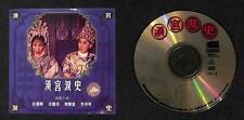 Hong Kong Yam Kim Fai Leong Sing Po Lee Heung Kam Cantonese Opera 2x VCD FCS7906