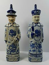 2 Vintage Blue and White Porcelain Statue Qing Dynasty Chinese Emperors Figurine