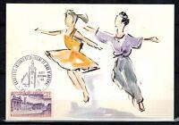 1975-DIJON-FDC.CARTE-1°JOUR-FETE DE LA VIGNE-AQUARELLE.PAILLOT-TIMBRE -Yt.1757