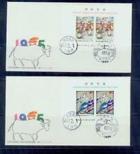 south korea / 1984 cow-greeting new year 2s/sfdc/MNH.good condition