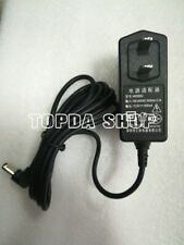 HK008S2 100-240VAC 0.3A Optical Fiber Monitoring Power Cable Elbow Adapter