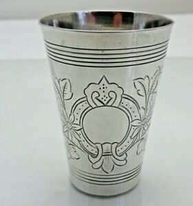 Antique Russian Moscow Solid Silver Small Tumbler Roman Aristakov (1929/9/WNY)