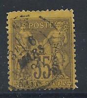 France N°93 Obl (FU) 1878 - Sage type II