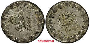 Turkey Abdul Mejid ( 1839-1861)  AH1255// Year 3  20 Para aUnc KM# 653