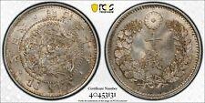 Japan dragon silver 10 sen 1887 Meiji 20 toned GEM uncirculated PCGS MS65