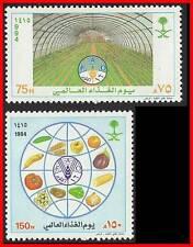 SAUDI ARABIA 1994 FAO SC#1212-13 MNH  FOOD, UNO D1