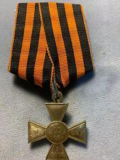 RUSSIA .Imperial Saint George Cross 3 Klass(COPY  , REPLICA )