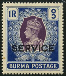 Burma 1939 1R Official Ovpt George VI Sc# O24 NH
