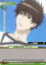Togainu no Chi Prism Connect Trading Card TCG Game 01-017 C Keisuke Orphanage Yo