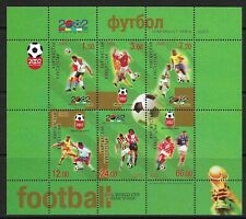 STAMPS-KYRGYZSTAN. 2002 Football Cup Football-Japan Miniature Sheet. SG: MS253