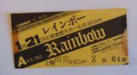 RAINBOW   Ritchie Blackmore's Rainbow TICKET   TOKYO 21st january 1978