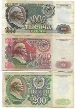 Rare Old Cccp Lenin Russian Rubles Notes Paper Money Collection Cold War Big Lot