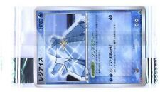 PROMO POKEMON JAPONAISE N° 067/PCG-P REGICE (Scellé)