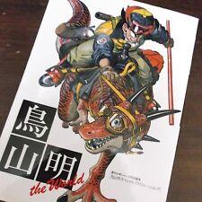 Akira Toriyama the World / illustration book 1990 Dragon Ball artbook / JAPAN