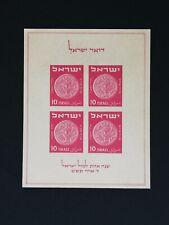 Israeli Stamps -- Israel 1949