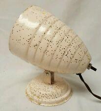Vintage portable lamp handy thing spot light w/ sparkle