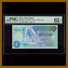 Libya 1 Dinar, ND 1993 P-59a Sig.#4 Muammar Gaddafi PMG 65 EPQ