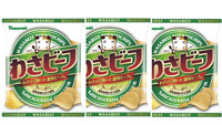 Wasabeef Potato chips Wasabi flavor potato chips snack 55g ×3pcs Japan