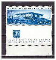 S30020) Israel MNH 1966 Parliament 1v