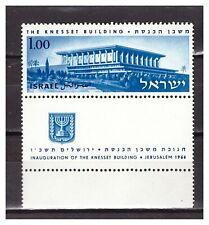s30020) ISRAEL MNH** 1966 Parliament building 1v