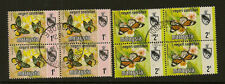NEGRI SEMBILAN (Malaysia) :1971 Butterflies 1c & 2c  SG 91-2 used  blocks  four