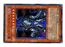 YUGIOH ULTRA RARE N° SD12-JP001 Diabolos, DRAGON King of the Abyss