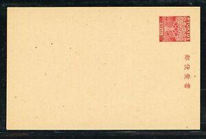 RYUKYU ISLANDS Postal Card Selections: Scott #UX3 50s Carmine/Light Tan CV$10+