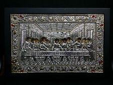 The Last Supper Greek Orthodox Byzantine Icon Silver Icon 31.5x21.5cm