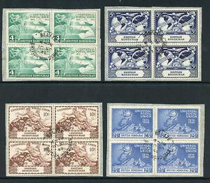 British Honduras 1949 KGVI UPU complete set in VFU blocks. SG 172-175. Sc 137-40
