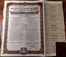 China 1925 Republique Chinoise BOXER Bon OR 50 Gold Dollars Coupons UNC Bond