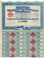 Transports Maritimes & Fluviaux de L'Indochine
