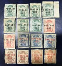 China 1895 Amoy Local Post Stamps Lot Fine