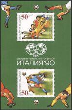 Bulgaria 1990 Football/World Cup/WC/Italia/Sport/Games/Animation 2v m/s (b7528)