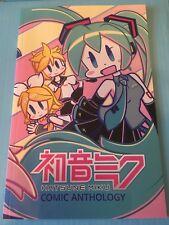 Omakase Hatsune Miku Comic Anthology #1 First Printing NM/MT Manga Manga Art